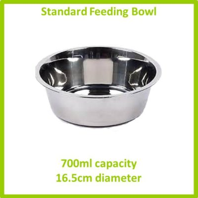 standard feeding bowl 700ml 16.5cm